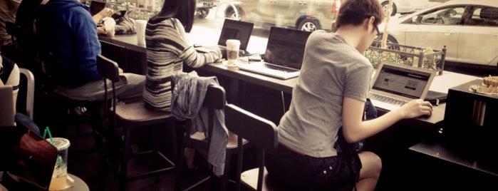 Starbucks is one of New York 2012.