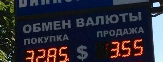 "АКБ ""Город"" is one of Лобня."