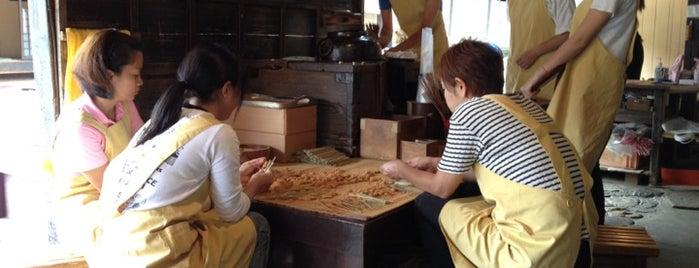 一文字屋和助 (一和) is one of 和菓子/京都 - Japanese-style confectionery shop in Kyo.