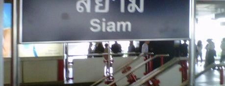 BTS Siam (CEN) is one of BTS - Light Green Line (Sukhumvit Line).