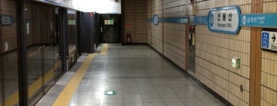 Sinyongsan Stn. is one of Subway Stations in Seoul(line1~4 & DX).