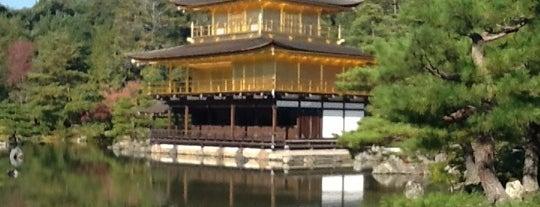 Kinkaku-ji Temple is one of Japan must-dos!.