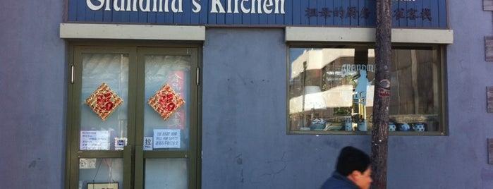 祖母的厨房 Grandma's Kitchen is one of Hutong Hideaways.