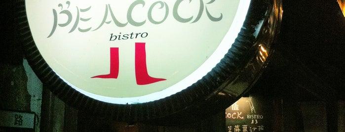 孔雀 Peacock is one of Best Café-by咖啡事典.
