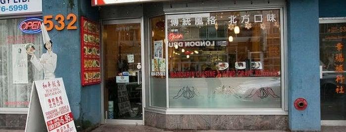 Peaceful Restaurant 和平饭店 is one of Corbet's Secret Vancouver.