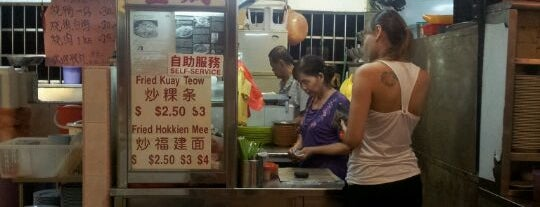 Sheng Cheng Fried Kway Teow is one of Good Food Places: Hawker Food (Part I)!.