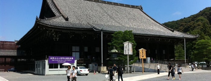 Chion-in Temple is one of Best of World Edition part 3.