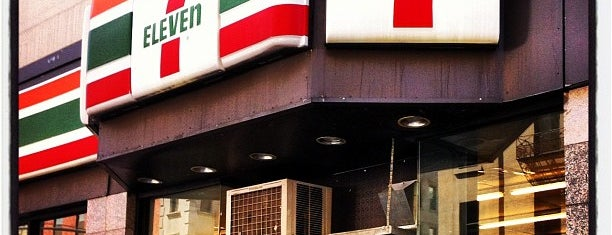 """7-Eleven is one of """"Be Robin Hood #121212 Concert"""" @ New York!."""