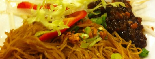 Noodle Concepts 麵創坊 is one of Awesome Food Places All Over.