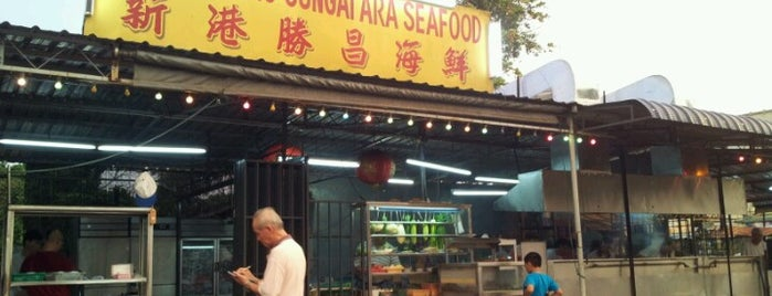 Seng Cheong Sungai Ara Seafood is one of jane.