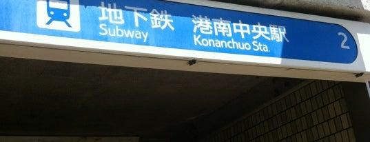 Konanchuo Station (B10) is one of Station - 神奈川県.