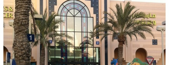 Seef Mall is one of Bahrain, BH.