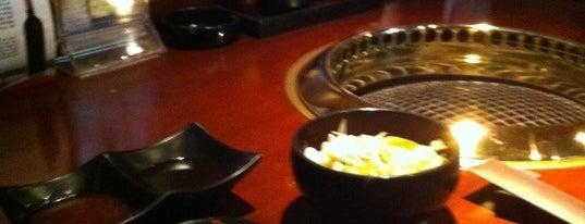 Yakiniku Sakura 櫻 is one of ăn uống Hn.