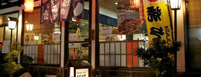 Kagura Okonomi-yaki Restaurant is one of Foodtrip.