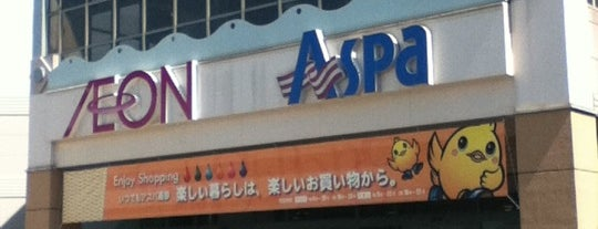 AEON is one of Top picks for Malls.