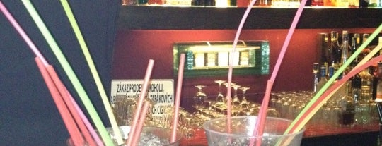 Nebe Praha is one of prazsky bary / bars in prague.