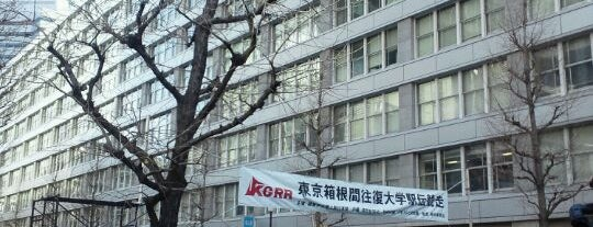 Yomiuri Shimbun is one of Tokyo.