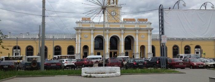 Yaroslavl-Glavny Railway Station is one of Транссибирская магистраль.