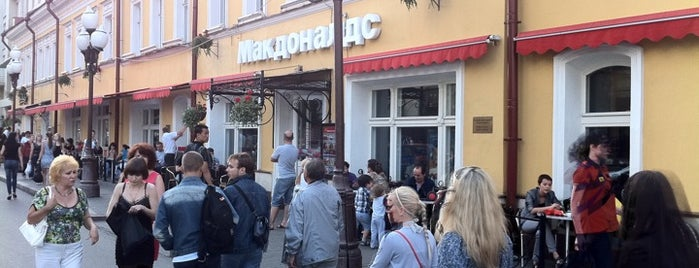 McDonald's is one of Top 10 favorites places in город Москва, Россия.