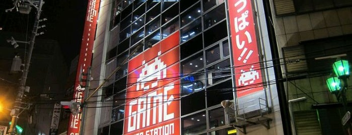 Taito Station is one of ゲーセン.