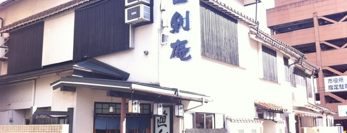 直利庵 is one of Ramen shop in Morioka.