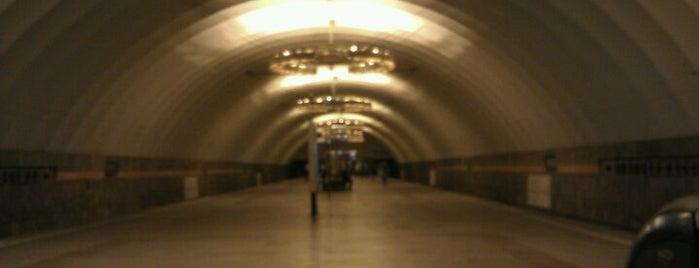 metro Novocherkasskaya is one of Метро Санкт-Петербурга.