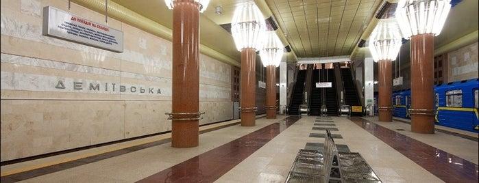 Станція «Деміївська» is one of Київський метрополітен.