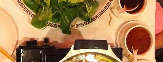 Szechuan Gourmet is one of NYC Restaurants: To Go Pt. 2.