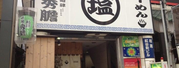 Menshi Hidetan is one of お食事処.