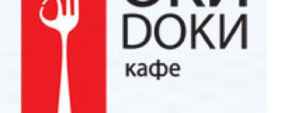 Оки Доки is one of Ginza Project (Москва).