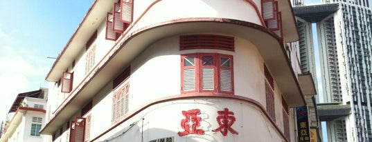 Tong Ah Eating House 东亚 is one of To-Do in Singapore.