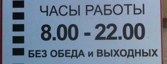 """Фармакор is one of Район общежития на """"Шевченко""""."""