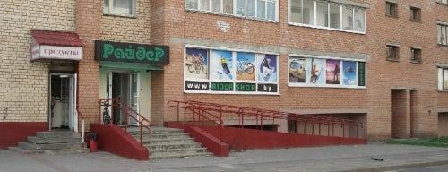 Райдер is one of Minsk-on-bike.