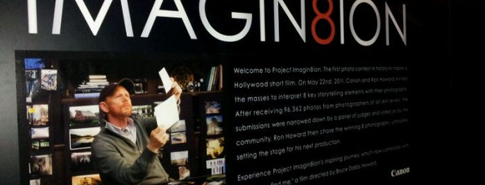 Canon Imagination Screening Room is one of SXSW 2012 Film Venues.