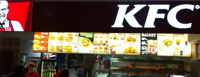 KFC is one of PayPass Piter.