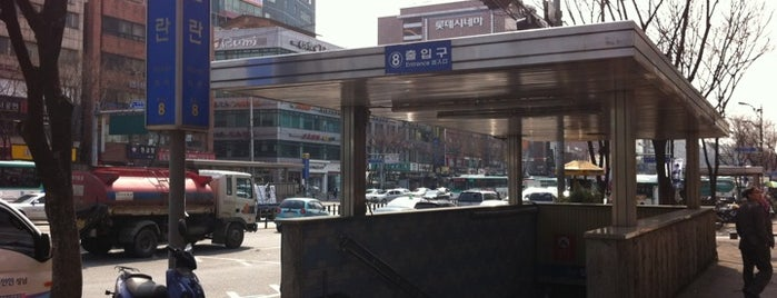 Moran Stn. is one of Subway Stations in Seoul(line5~9).