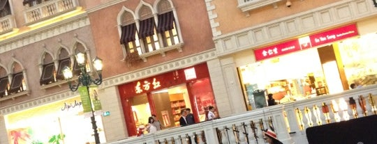 The Grand Canal Shoppes is one of Discover: Macau.