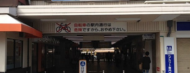 Tsukamoto Station is one of JR線の駅.