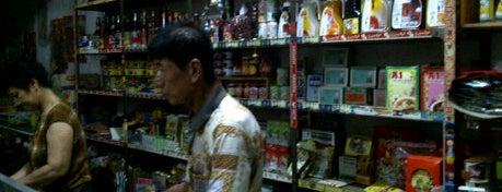Mi Kwi is one of Pekalongan World of Batik.