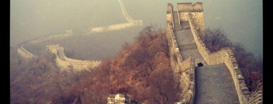 Great Wall at Badaling is one of World Sites.