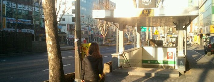 Nakseongdae Stn. is one of Subway Stations in Seoul(line1~4 & DX).