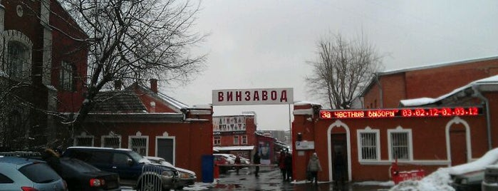ЦСИ «Винзавод» is one of Places for the soul.