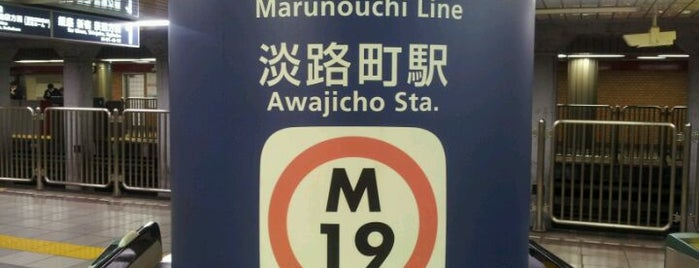 Awajicho Station (M19) is one of Station.