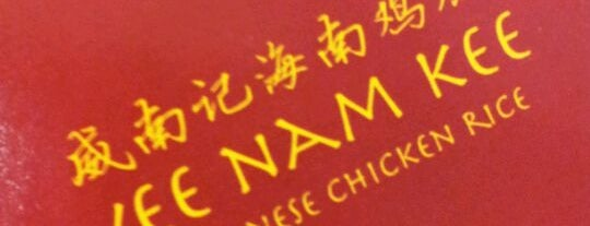Wee Nam Kee is one of Jojo and Toto's Food Tripping List.
