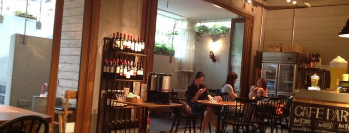 Cafe Park is one of free Wi-Fi in 渋谷区.