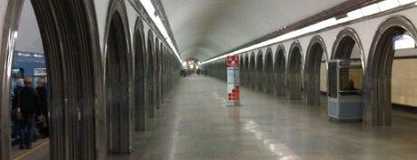 metro Akademicheskaya is one of Метро Санкт-Петербурга.