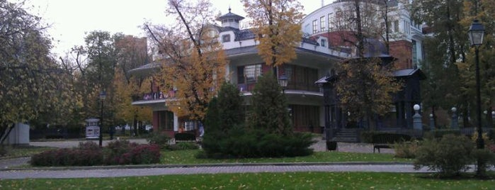 Hermitage Garden is one of Москва.