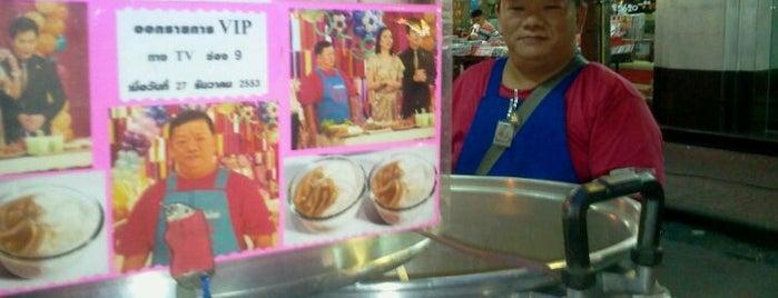 Chinatown is one of Visit: FindYourWayInBangkok.