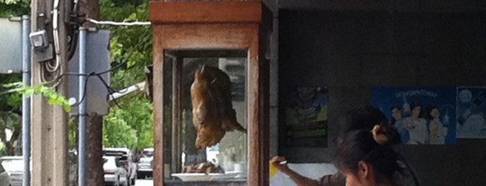 ก๋วยเตี๋ยวเป็ดเลียบคลองประปา is one of Must Try Restaurant.