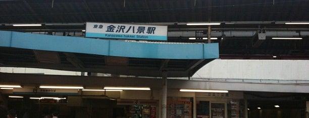 Keikyu Kanazawa-hakkei Station (KK50) is one of 京急本線(Keikyū Main Line).